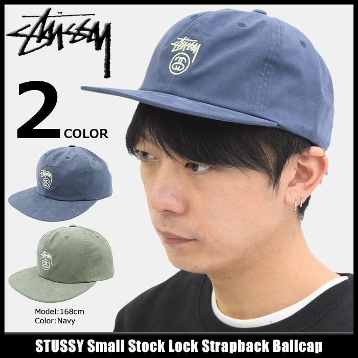 ステューシー STUSSY キャップ 帽子 Small Stock Lock Strapback Cap(ストラップバック メンズ・男性用 131770 USAモデル 正規 品 ストゥーシー スチューシー) ice filed icefield