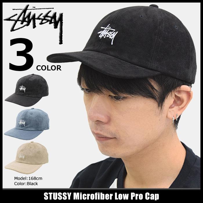 ステューシー STUSSY キャップ 帽子 Microfiber Low Pro Cap(ローキャップ ストラップバック メンズ・男性用 131754 USAモデル 正規 品 ストゥーシー スチューシー) ice filed icefield