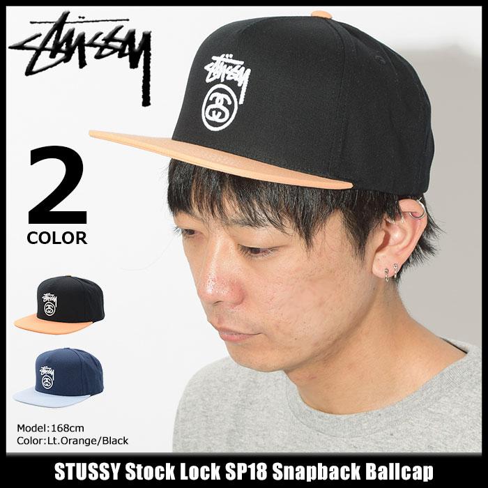 ステューシー STUSSY キャップ 帽子 Stock Lock SP18 Snapback Cap(スナップバック メンズ・男性用 131779 USAモデル 正規 品 ストゥーシー スチューシー) ice filed icefield