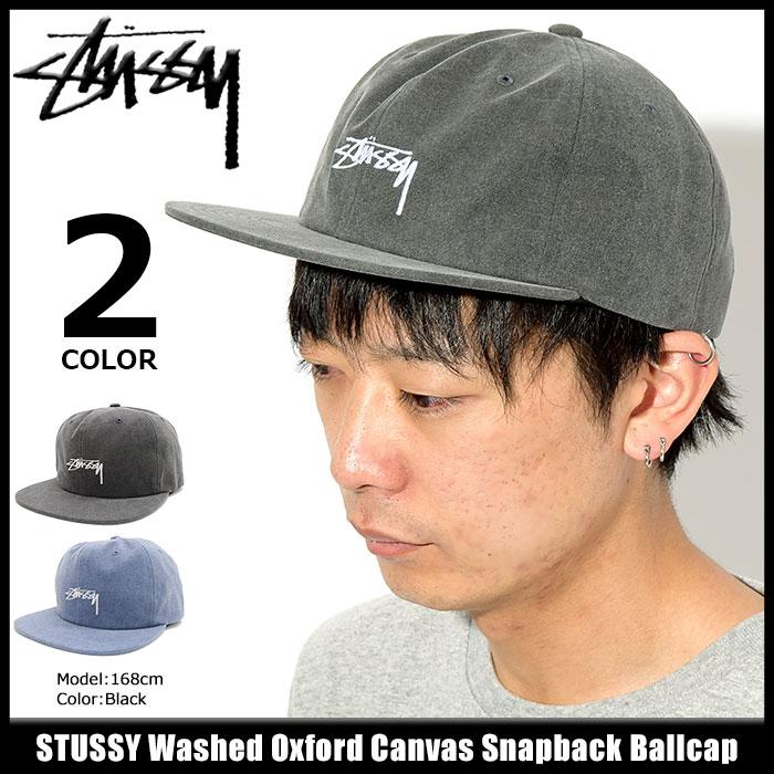 ステューシー STUSSY キャップ 帽子 Washed Oxford Canvas Snapback Cap(スナップバック メンズ・男性用 131782 USAモデル 正規 品 ストゥーシー スチューシー)