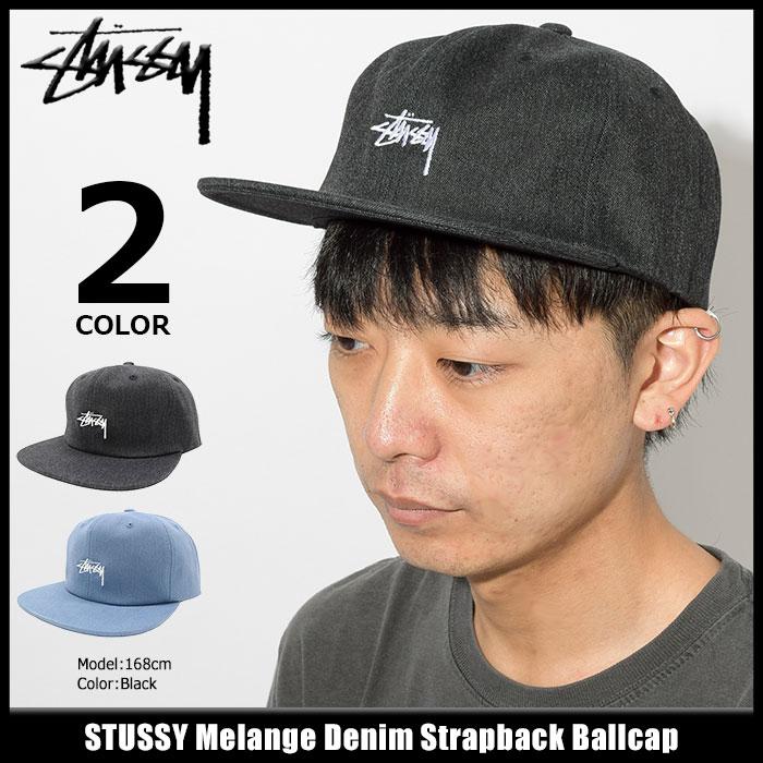 ステューシー STUSSY キャップ 帽子 Melange Denim Strapback Cap(ストラップバック デニム メンズ・男性用 131784 USAモデル 正規 品 ストゥーシー スチューシー)