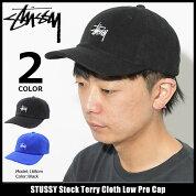 ステューシーSTUSSYキャップ帽子StockTerryClothLowProCap(ローキャップストラップバックメンズ・男性用131794USAモデル正規品ストゥーシースチューシー)icefiledicefield
