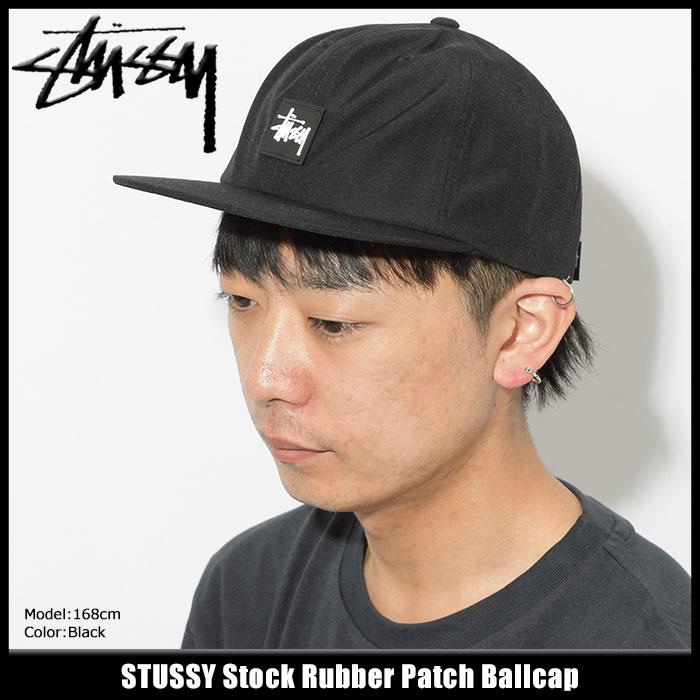 ステューシー STUSSY キャップ 帽子 Stock Rubber Patch Cap(ベーシックロゴ メンズ・男性用 131786 USAモデル 正規 品 ストゥーシー スチューシー)