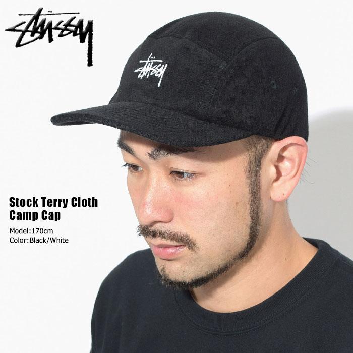 ステューシー STUSSY キャップ 帽子 Stock Terry Cloth Camp Cap(キャンプキャップ メンズ・男性用 132875 USAモデル 正規 品 ストゥーシー スチューシー) ice filed icefield