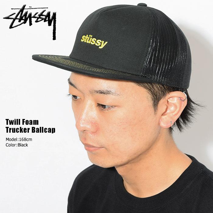ステューシー STUSSY キャップ 帽子 Twill Foam Trucker Cap(スナップバック メッシュキャップ メンズ・男性用 131781 USAモデル 正規 品 ストゥーシー スチューシー) ice filed icefield