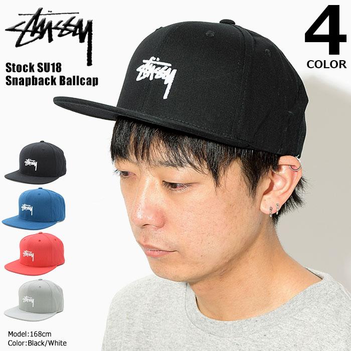 ステューシー STUSSY キャップ 帽子 Stock SU18 Snapback Cap(スナップバック メンズ・男性用 131807 131780 USAモデル 正規 品 ストゥーシー スチューシー) ice filed icefield