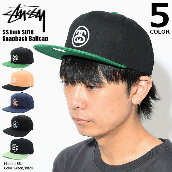 ステューシー STUSSY キャップ 帽子 SS Link SU18 Snapback Cap(スナップバック メンズ・男性用 131804 131778 USAモデル 正規 品 ストゥーシー スチューシー)