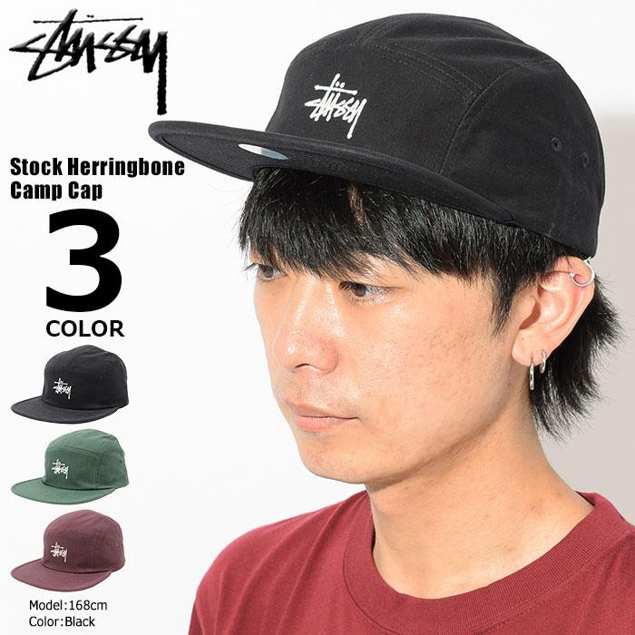 ステューシー STUSSY キャップ 帽子 Stock Herringbone Camp Cap(キャンプキャップ メンズ・男性用 132881 USAモデル 正規 品 ストゥーシー スチューシー)
