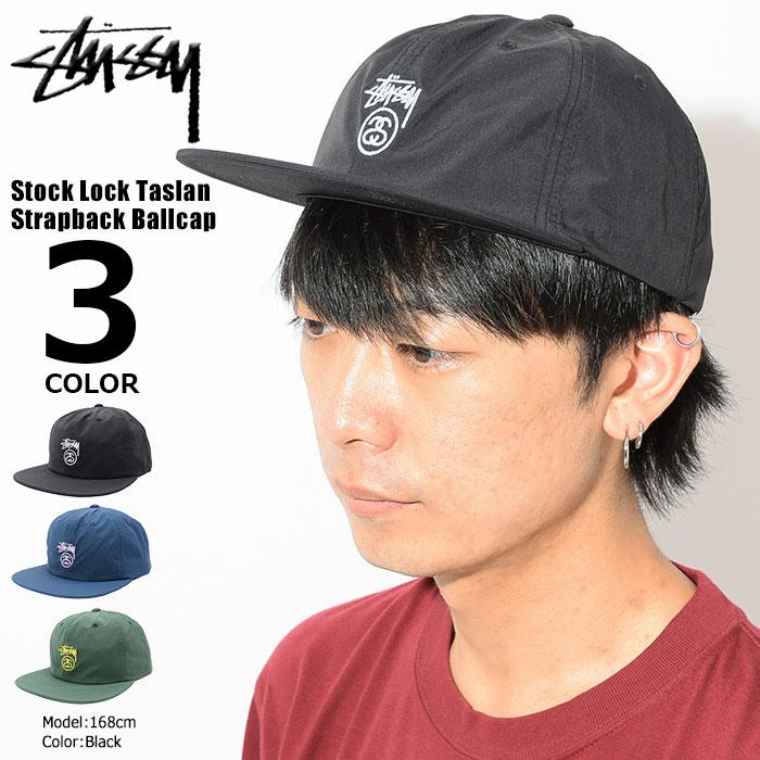 ステューシー STUSSY キャップ 帽子 Stock Lock Taslan Strapback Cap(ストラップバック メンズ・男性用 131811 USAモデル 正規 品 ストゥーシー スチューシー)