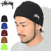 ステューシーSTUSSYニット帽StockFA18Cuff(stussybeanieビーニー帽子ニットキャップメンズ・男性用132890USAモデル正規品ストゥーシースチューシー)icefiledicefield