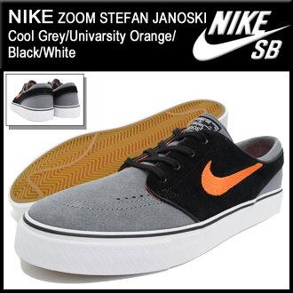 Nike 耐克运动鞋放大 Stefan janoski 某人软灰色/黑色滑板男子 (男装) (耐克缩放 STEFAN JANOSKI SB Skatebording 运动鞋运动鞋运动鞋男装鞋鞋鞋运动鞋 333824-011) 冰提起的冰原