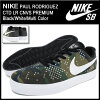 Nike 耐克运动鞋男装男子 Paul · 罗德里格斯 CTD LR 帆布溢价黑色,白色,多颜色某人 (耐克保罗 · 罗德里格斯 CTD LR CNVS 溢价某人迷彩伪装运动鞋男装鞋鞋 705194-019) 20P09Jan16