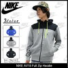 Nike NIKE Hoodie zip-up mens AV15 full Zip Hoody (mens nike full zip of AV15 Full Zip Hoodie and hood men's Zip up Hoody Parker tops 679409) ice filed icefield