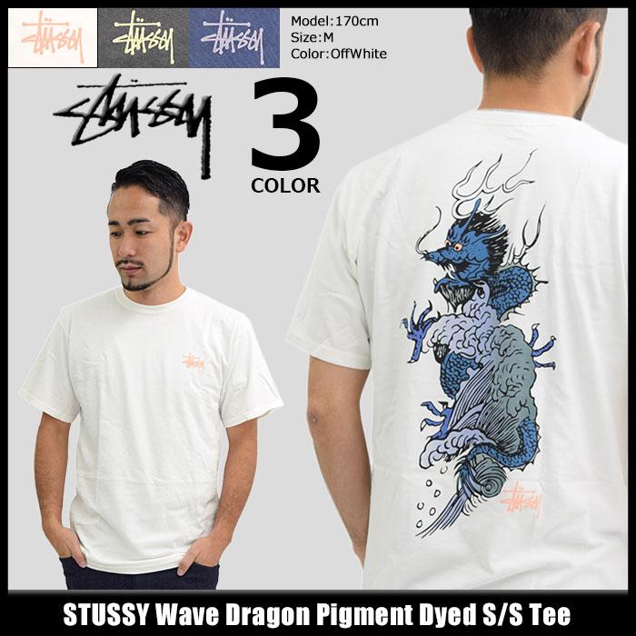 ステューシー STUSSY Tシャツ 半袖 メンズ Wave Dragon Pigment Dyed(stussy tシャツ tee ティーシャツ T-SHIRTS カットソー トップス メンズ 1904128 USAモデル 正規 品 ストゥーシー スチューシー)[M便 1/1]