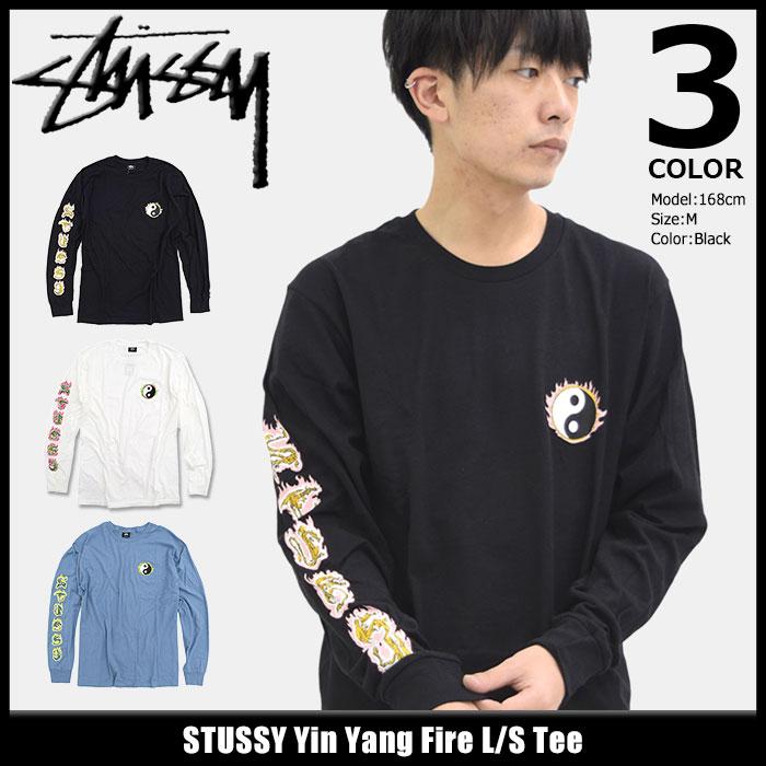 ステューシー STUSSY ロンt Tシャツ 長袖 メンズ Yin Yang Fire(stussy tee ティーシャツ T-SHIRTS カットソー トップス ロンティー メンズ・男性用 1994170 USAモデル 正規 品 ストゥーシー スチューシー) ice filed icefield
