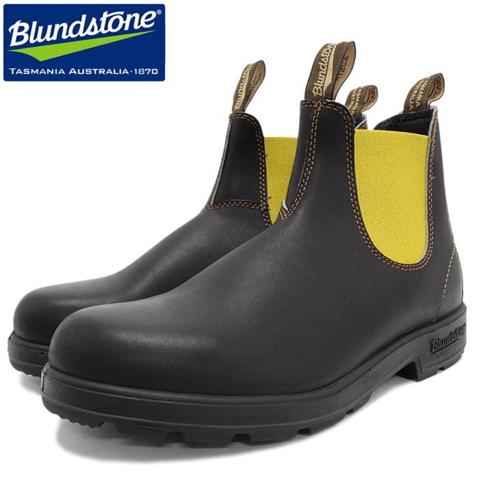 ブランドストーン Blundstone ブーツ メンズ 男性用 BS1436 スタウト ブラウン/レモン(Blundstone BS1436 Stout Brown/Lemon サイドゴア ワーク アウトドア スムースレザー BOOT BOOTS MENS 靴 メンズ靴 BS1436326)