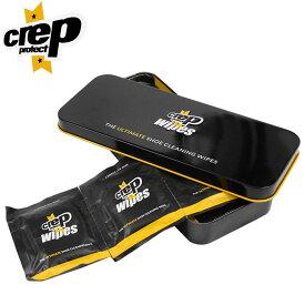 クレップ プロテクト Crep Protect ケア用品 ペーパー クリーナー(Crep Protect 6065-29030 Paper Cleaner 汚れ落とし お手入れ シューケア メンズ レディース MENS LADIES 靴 シューズ スニーカー)