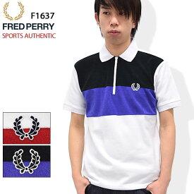 フレッドペリー FRED PERRY ポロシャツ 半袖 メンズ パネルド ジップ ネック 日本製 ( FREDPERRY F1637 Polo Shirt ポロ 鹿の子 トップス フレッド ペリー フレッド・ペリー ) ( 父の日ギフト プレゼント 父の日 ギフト ラッピング対応 2019 おしゃれ )