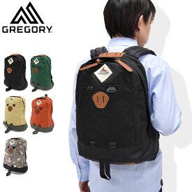 グレゴリー GREGORY リュック クレッター デイパック ( gregory Kletter Daypack Bag バッグ Backpack バックパック 普段使い 通勤 通学 旅行 メンズ レディース ユニセックス 男女兼用 65693 )