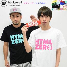 エイチティエムエル ゼロスリー HTML ZERO3 Tシャツ 半袖 メンズ & レディース バンパー ロゴ ( html zero3 Bumper Logo S/S Tee ティーシャツ T-SHIRTS カットソー トップス エイチティーエムエル HTML-T460 )[M便 1/1] ice field icefield