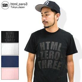 エイチティエムエル ゼロスリー HTML ZERO3 Tシャツ 半袖 メンズ ブリンク ヤード(html zero3 Blink Yard S/S Tee ティーシャツ T-SHIRTS カットソー トップス エイチティーエムエル HTML-T521)[M便 1/1] ice filed icefield