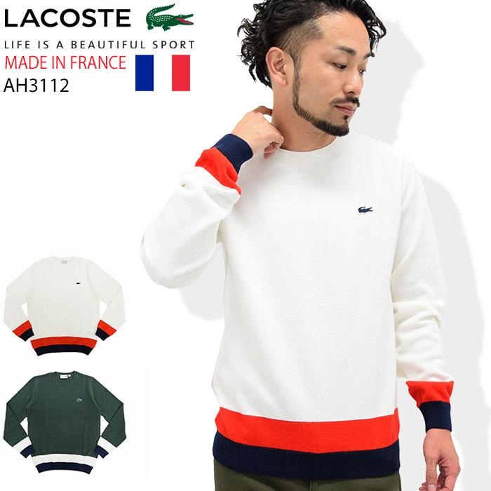 ラコステ LACOSTE セーター メンズ AH3112 コットン バイカラー クルー ネック ニット(lacoste AH3112 Cotton Bicolor Crew Neck Knit Sweater MADE IN FRANCE フランス製 トップス ニット クルーネック)