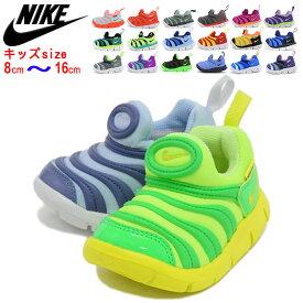 ナイキ NIKE キッズ ベビー シューズ スニーカー ダイナモ フリー トドラー キッズ(子供用) (nike DYNAMO FREE TD Sneaker Slip On スリッポン スリップオン 子供靴 KIDS・靴 シューズ SHOES スニーカ ギフト プレゼント 343938 306 416 619 803)