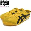 オニツカタイガー Onitsuka Tiger スニーカー レディース & メンズ メキシコ 66 Yellow/Black ( Onitsuka Tiger MEXICO 66 イエロー 黄 SNEAKER LADIES MENS・靴 シューズ SHOES DL408-0490 )