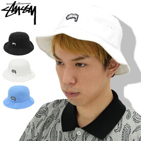 ステューシー STUSSY バケット ハット Stock Logo Pique Bucket Hat 帽子(stussyhat メンズ・男性用 132762 USAモデル 正規 品 ストゥーシー スチューシー) ice filed icefield