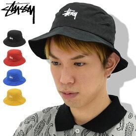 ステューシー STUSSY バケット ハット Classic Logo Bucket Hat 帽子(stussyhat メンズ・男性用 132769 USAモデル 正規 品 ストゥーシー スチューシー) ice filed icefield