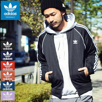 Adidas adidas Jersey Super Star truck top Jersey jacket black and white originals (ADIDAS Adidas Super Star Track Top Jersey JKT Black/White Originals for sports and outdoors men for men tops JERSEY S19175)