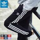 アディダス adidas ジャージー パンツ メンズ スーパースター トラック ジャージパンツ オリジナルス(adidas Super Star Track Jersey …