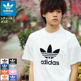 アディダス adidas Tシャツ 半袖 メンズ トレフォイル オリジナルス ( adidas Trefoil Originals ティーシャツ T-SHIRTS カットソー トップス メンズ 男性用 )[M便 1/1]