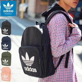 アディダス adidas リュック 19SS トレフォイル クラシック バックパック ( adidas 19SS Trefoil Classic Backpack Originals Bag バッグ Daypack デイパック 普段使い 通勤 通学 旅行 メンズ レディース ユニセックス DW5185 DW5189 DW5187 DW5188 )