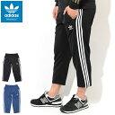 【40%OFF】アディダス adidas ジャージー パンツ メンズ AC 7/8 オリジナルス ( adidas AC 7/8 Pant Originals クロップド トラックパ…