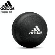 【7月中旬入荷予定】アディダスadidasマッサージボール(adidasMassageBall筋膜リリースストレッチマッサージ運動不足解消ダイエットグッズ運動自宅室内トレーニングフィットネスADTB-11607)