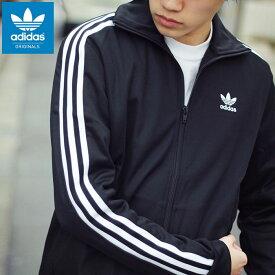 アディダス adidas ジャージー ジャケット メンズ ベッケンバウアー トラック トップ ジャージ オリジナルス ( adidas Beckenbauer Track Top Jersey JKT Originals トラックジャケット トップス CW1250 )