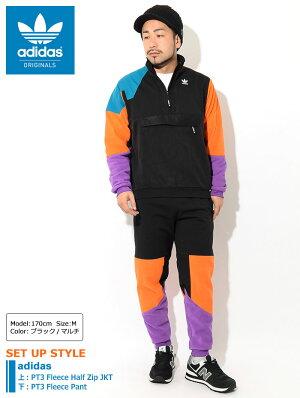アディダスadidasジャケットメンズPT3フリースハーフジップオリジナルス(adidasPT3FleeceHalfZipJKTOriginalsプルオーバーJACKETJAKETアウタージャンパー・ブルゾンメンズ男性用FM3680)