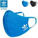 アディダス adidas マスク フェイス カバー 3 パック ( adidas Face Covers 3-Pack スポーツマスク 洗える 立体型 3枚入り 3枚組 おし…
