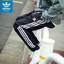 【送料無料】アディダス adidas ジャージー パンツ メンズ PB スーパースター トラック ジャージパンツ オリジナルス ( adidas PB Supe…