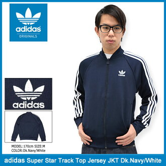 Adidas adidas Jersey Super Star truck top Jersey jacket light blue / Navy originals (men's tops for the ADIDAS Adidas Super Star Track Top Jersey JKT Lt.Blue/Navy Originals sport outdoor men's JERSEY AA0155)