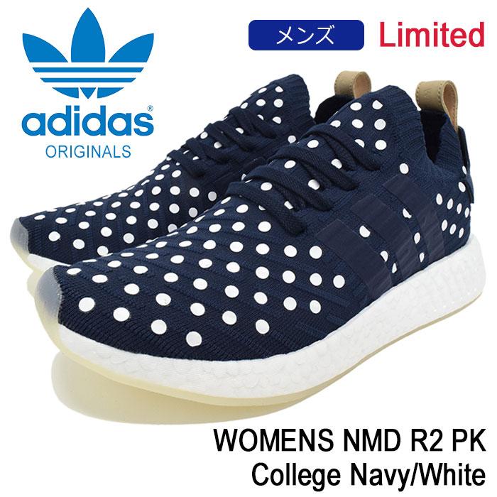 アディダス adidas スニーカー メンズ 男性用 ウィメンズ ノマド R2 PK College Navy/White オリジナルス(adidas WOMENS NMD R2 PK Originals Limited NMD_R2 PK W エヌ エム ディー ネイビー 紺 シューズ BA7560)