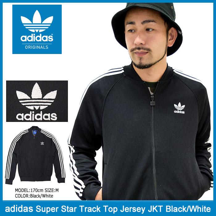 アディダス adidas ジャージー ジャケット メンズ スーパースター トラック トップ ジャージ ブラック/ホワイト オリジナルス(adidas Super Star Track Top Jersey JKT Black/White Originals スポーツ・アウトドア スポーツアパレル トラックジャケット トップス BK5921)