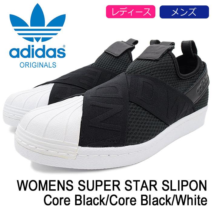 アディダス adidas スニーカー レディース & メンズ ウィメンズ スーパースター スリッポン Core Black/Core Black/White オリジナルス(adidas WOMENS SUPER STAR SLIPON Originals SS SlipOn W ブラック 黒 SNEAKER LADIES MENS・靴 シューズ SHOES CQ2382)