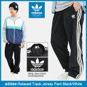 アディダス adidas ジャージー パンツ メンズ リラックス トラック ジャージパンツ ブラック/ホワイト オリジナルス(adidas Relaxed Tr...