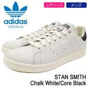 アディダスadidasスニーカーレディース&メンズスタンスミスChalkWhite/CoreBlackオリジナルス(adidasSTANSMITHOriginalsオフホワイトホワイト白/黒SNEAKERLADIESMENS・靴シューズSHOESB37897)icefiledicefield