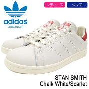 アディダスadidasスニーカーレディース&メンズスタンスミスChalkWhite/Scarletオリジナルス(adidasSTANSMITHOriginalsオフホワイトホワイト白/赤SNEAKERLADIESMENS・靴シューズSHOESB37898)icefiledicefield
