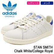 アディダスadidasスニーカーレディース&メンズスタンスミスChalkWhite/CollegeRoyalオリジナルス(adidasSTANSMITHOriginalsオフホワイトホワイト白/青SNEAKERLADIESMENS・靴シューズSHOESB37899)icefiledicefield