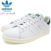 アディダスadidasスタンスミススニーカーレディース&メンズホワイト/グリーン白/緑CQ2871