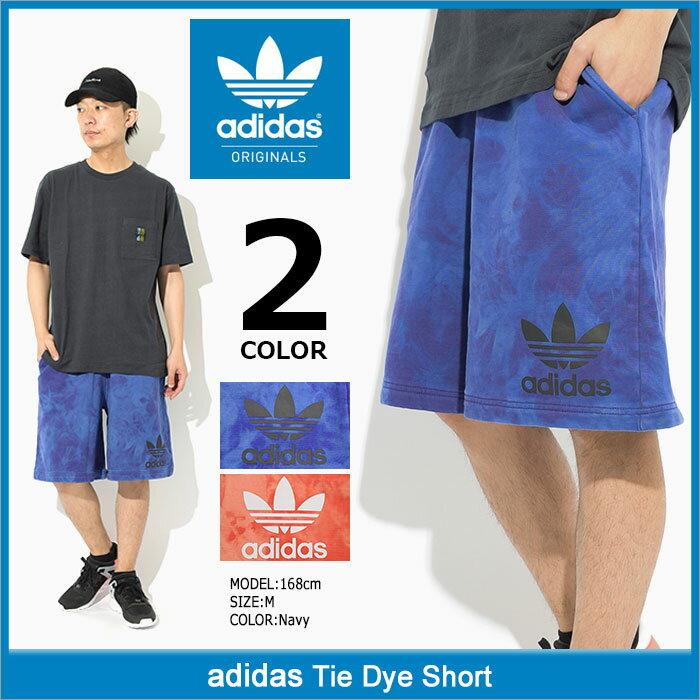 アディダス adidas ハーフパンツ メンズ タイダイ ショーツ オリジナルス(adidas Tie Dye Short Originals スウェットショーツ ショートパンツ ハーパン ボトムス メンズ 男性用 CW1339 CW1338) ice filed icefield